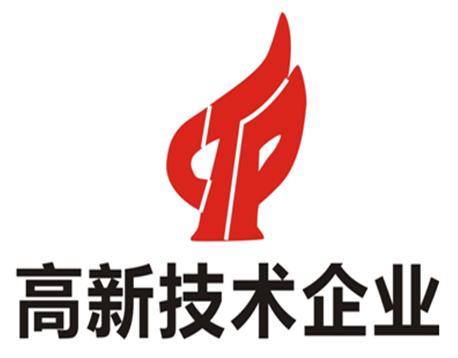 沈阳高新技术企业认证